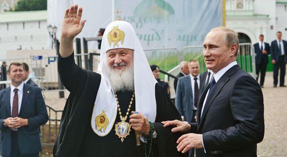 Kirill_Putin