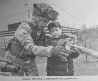 gabe with a gun